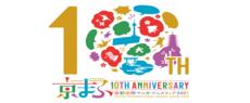 京都漫展十周年企划