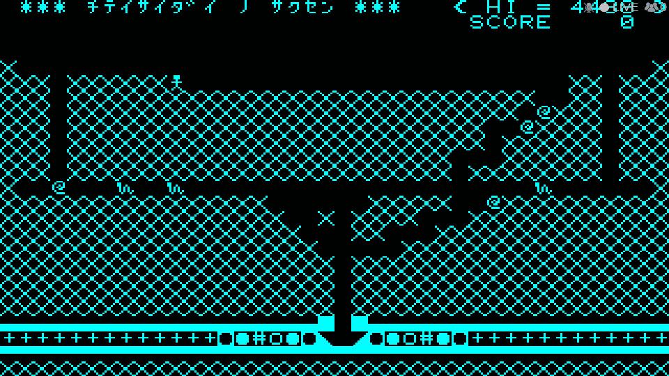ゲーム画面_05