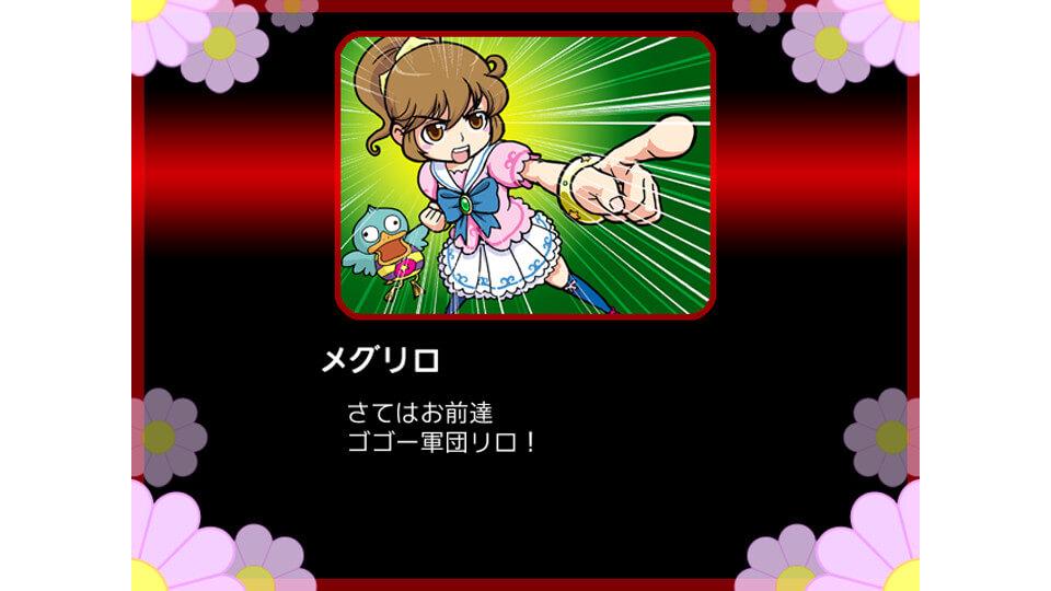 ゲーム画面_07