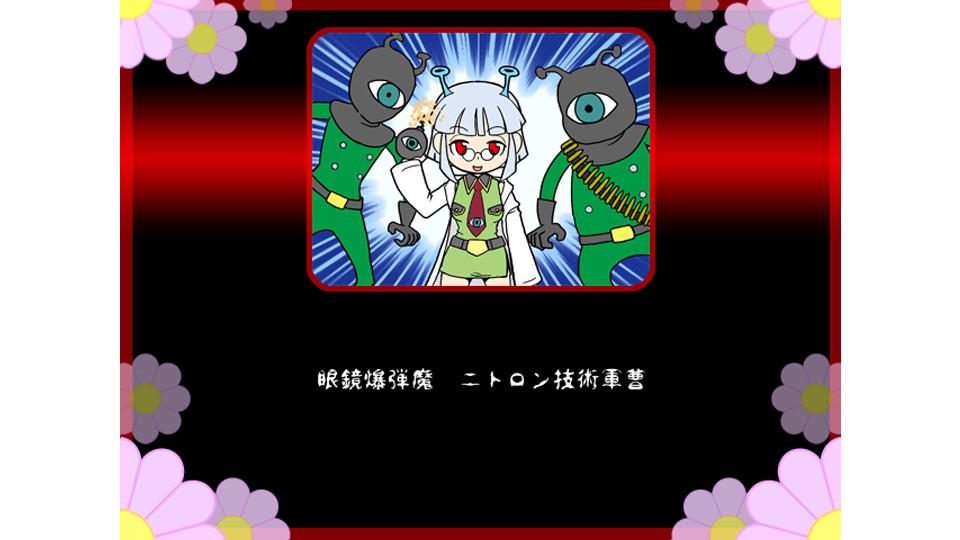 ゲーム画面_10