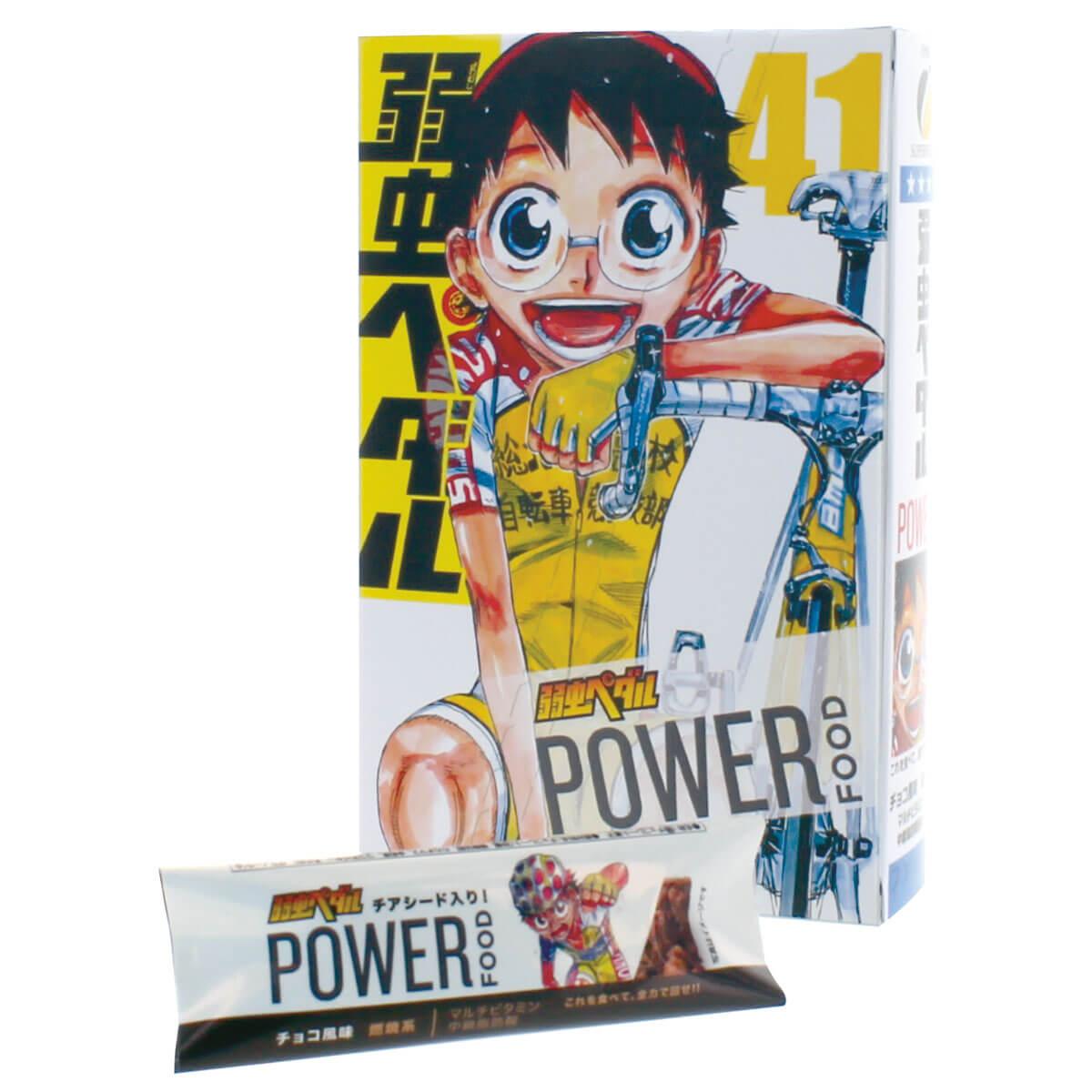 アキバ大好きのオタク少年・クライマー小野田坂道(燃焼系 チョコ風味)