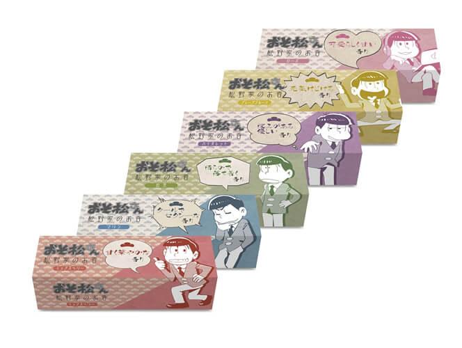『おそ松さん』松野家のお香(全6種)