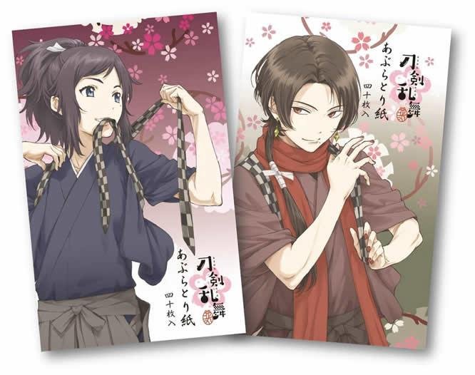 『刀剣乱舞-花丸-』あぶらとり紙(全2種)