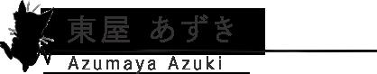Azumaya Azuki