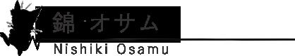 Nishiki Osamu