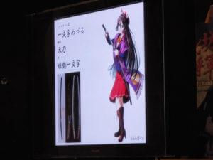 人気ブラウザゲーム『しんけん!!』