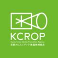 京都クロスメディア推進戦略拠点(KCROP)
