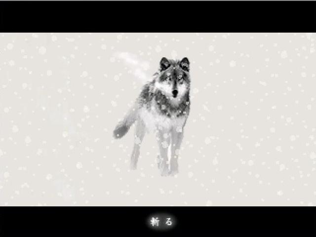 雪絵スクリーンショット04