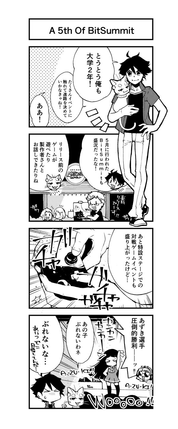 『京都クロスメディアPARTY!2』【第01話】