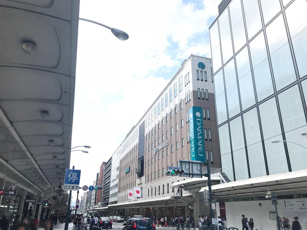 土井丸百貨店前
