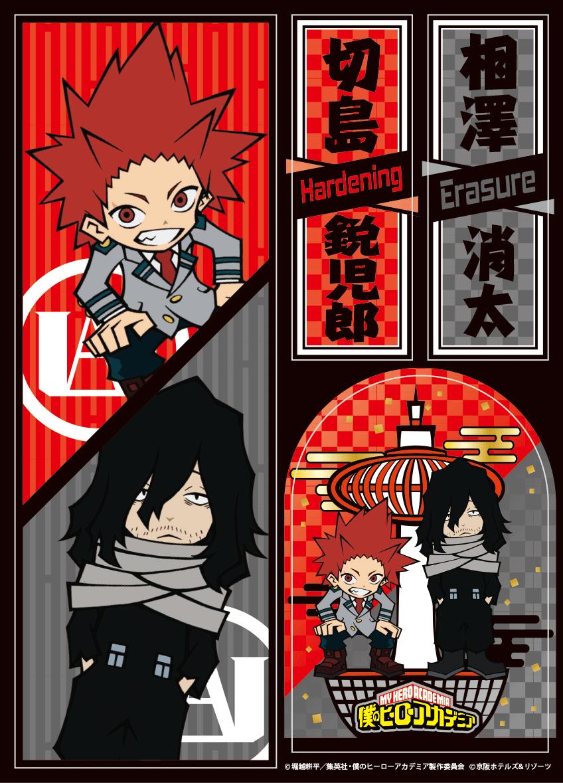 僕のヒーローアカデミア THE MOVIE ~2人の英雄~×京都タワー