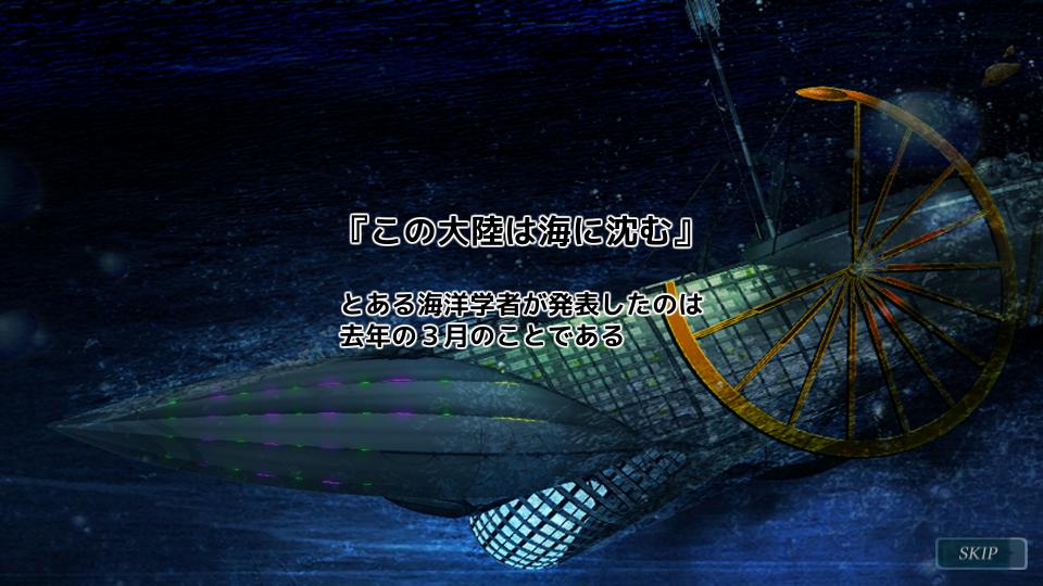 箱舟のノワール