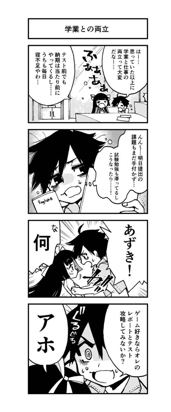 『京都クロスメディアPARTY!3』【第07話】