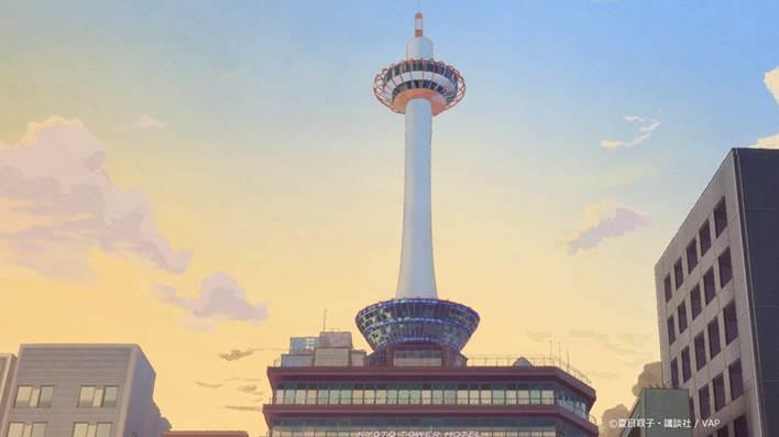 アニメ内の京都タワー