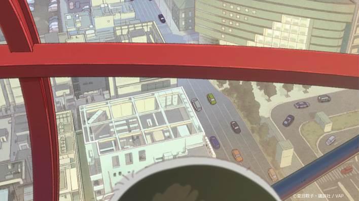 展望室の眼下に見える景色:アニメ