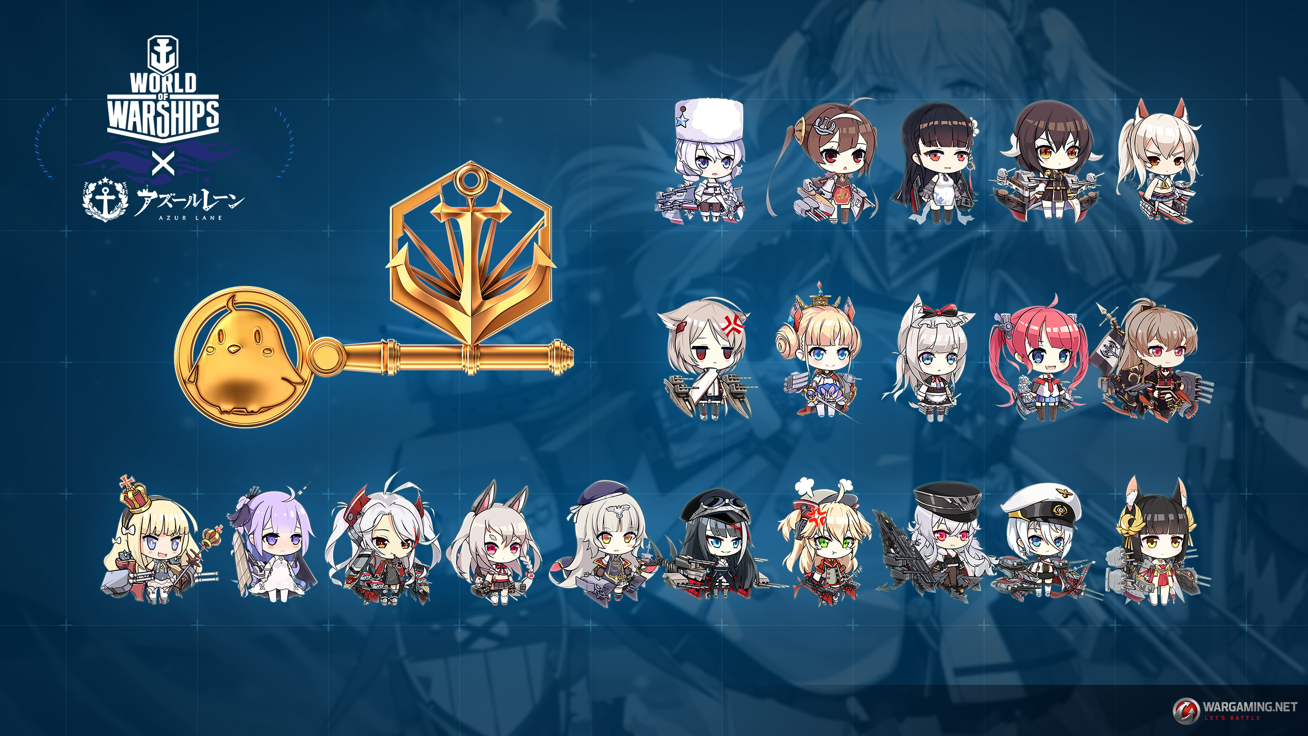 『World of Warships』×『アズールレーン』