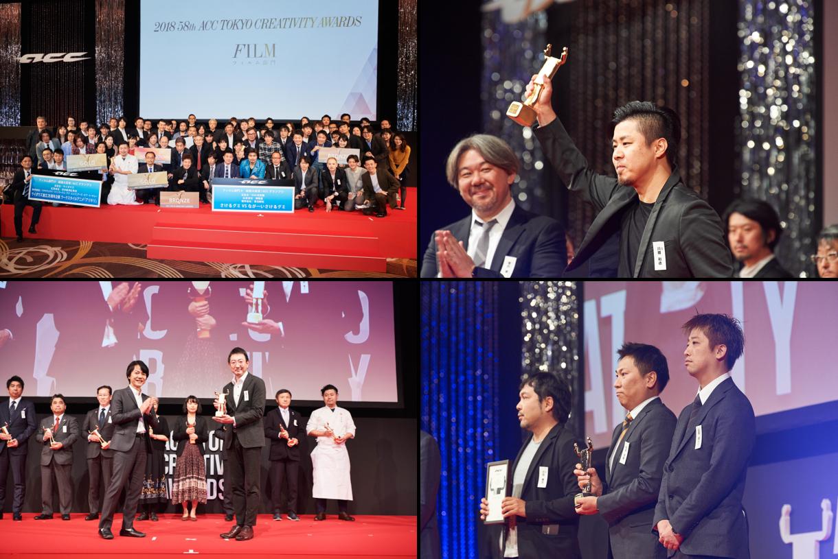 TOKYO CREATIVITY AWARDS<