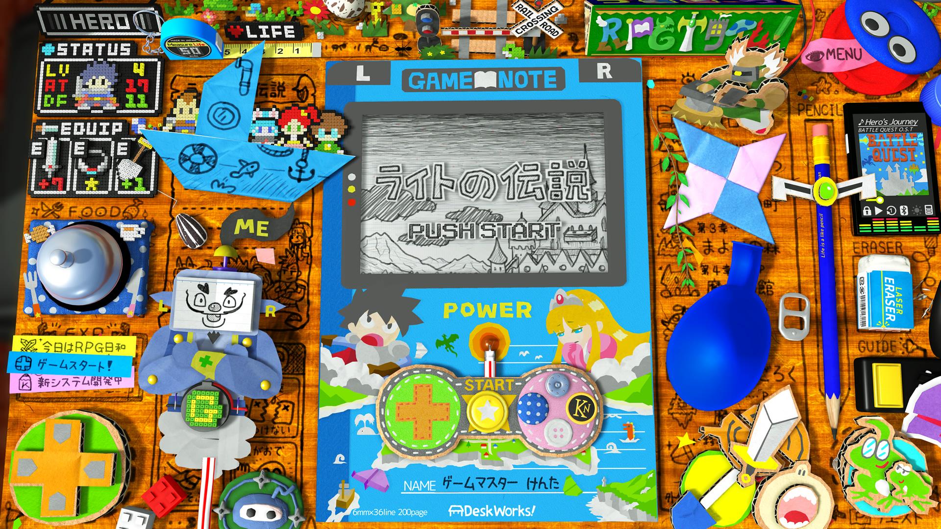 RPGタイム!〜ライトの伝説〜