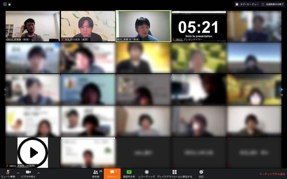 「BitSummit Gaiden」Online Game Jam