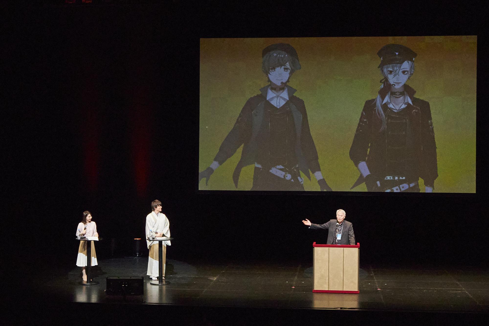 京都国際マンガ・アニメフェア(京まふ)2020