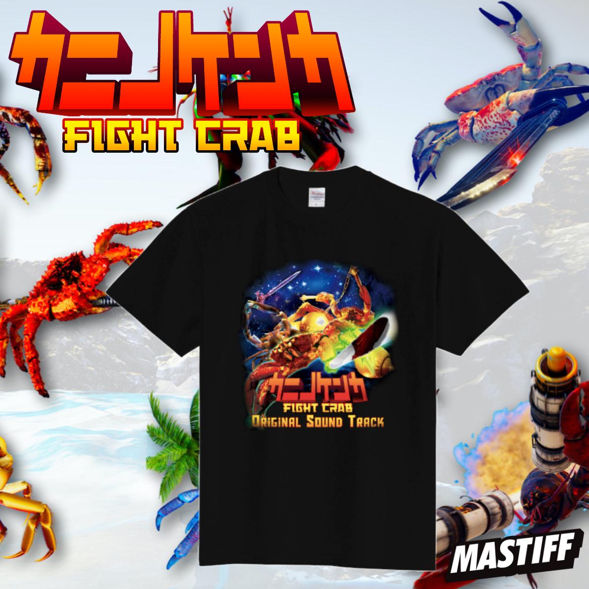 「カニノケンカ -Fight Crab-」サウンドトラックTシャツ(半袖)