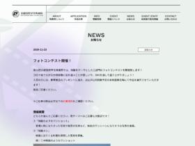 202年2月開催予定の「第23回京都国際学生映画祭」、フォトコンテストの開催のお知らせ