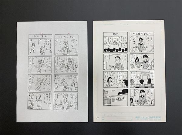 ◯小和田ラヂヲ展より、入稿原稿1100円(税込)即売会。