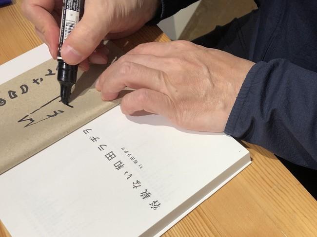 ◯初日4月10日(土)12時からはサイン会も開催します。(事前予約不要・混雑時は整理券を配布予定)