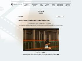 【パートナーイベント】第24回京都国際学生映画祭 海外一次審査通過作品発表!