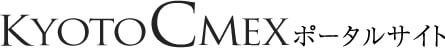 KYOTO CMEX Portal site